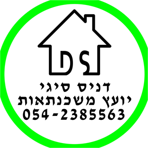 Best Mortgage logo